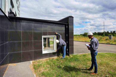 Техническая экспертиза жилых и общественных зданий